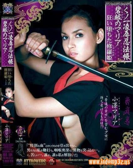 ... miyabi ngentot sex memek japanese rapidshare video hot sexualitas